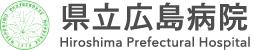 http://www.hph.pref.hiroshima.jp/common/img/logo_header.jpg